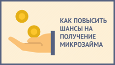 Уралсиб банк электронная почта, реквизиты банка, техническая поддержка клиентов, альтернативные варианты связи